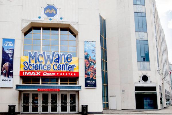 Mcwane Center