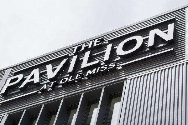 pavilion-ole-miss7